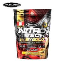 Muscle Science and Technology Gold Medal Nitrogen Protein Powder Enhances Muscle Fitness and Fitness Powder 1 Pound 1 bag 454g