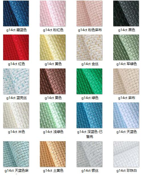 10pcs/lot Random Count Color Size Aida Cloth 11ct 16ct 18ct 28ct 40ct Cross Stitch Fabric Canvas Small Grid Color  Handcraft
