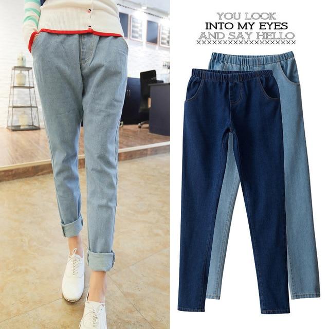 2016 NEW style summer loose jeans woman harem pants Plus size jeans woman