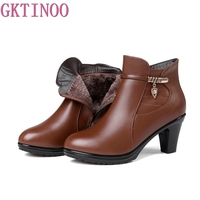 GKTINOO 2019 New Elegant Fashion Winter Boots Plus Velvet Ankle Boots Women Shoes Warm High Heel Leather Snow Boots Plus Size