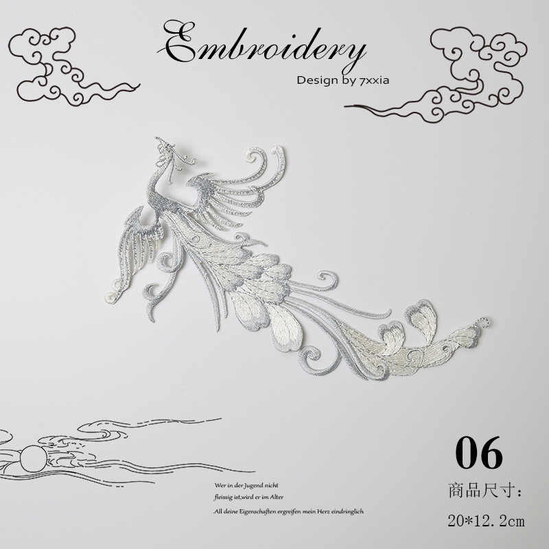 Estilo chino elegante Phoenix decorativo Back Tape Fashion Down Jacket Iron Pudding Iron bordado ropa pegatinas