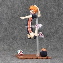 Haikyu  Shoyo Hinata Action Figure