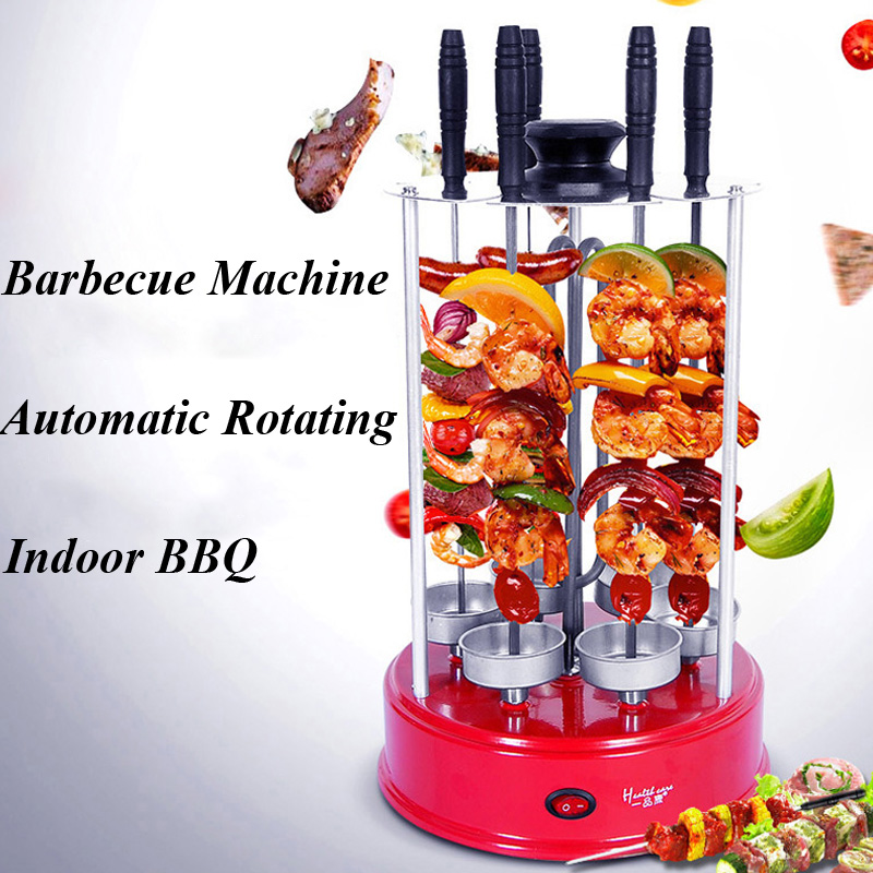 Indoor Vertical Grill Smokeless Electric Burn Oven for BBQ Household Automatic Rotating Grill Barbecue Machine Y-DKL6 burn for me