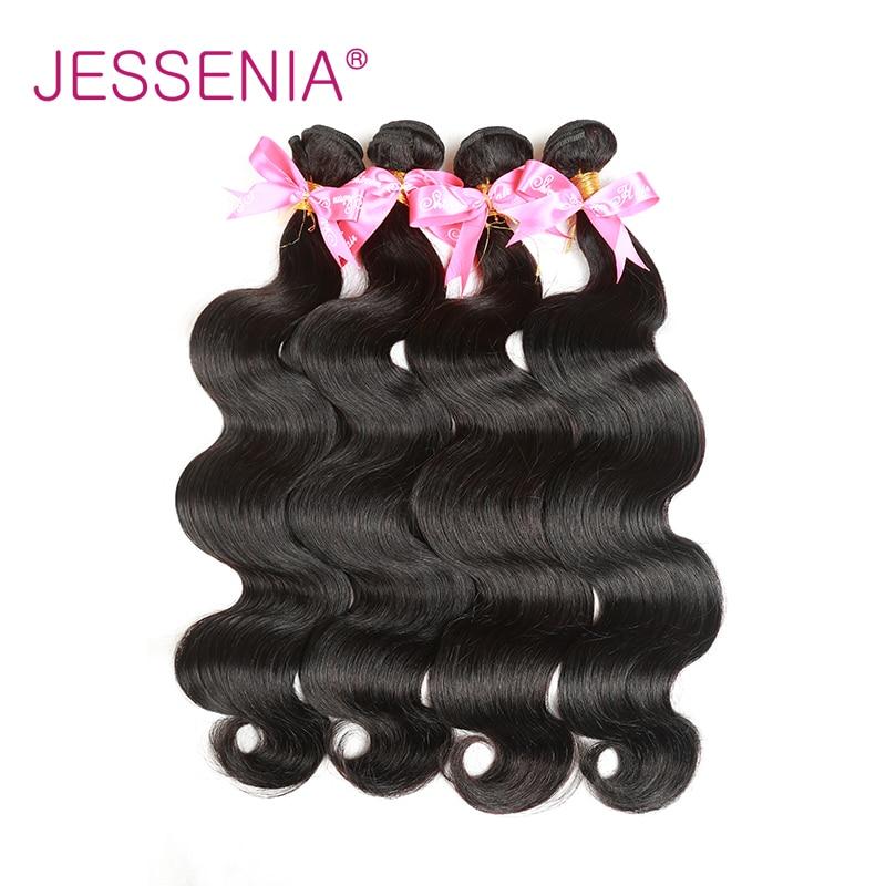 JESSENIA HAIR Brazilian Body Wave Bundles Human Hair Weave Natural Color Hair 3 Pcs Non Remy Hair Extensions Free Shipping