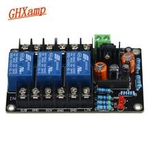 Ghxamp UPC1237 2,1 Subwoofer tablero de protección del altavoz 2,1 canales de alta potencia de retardo de ENCENDIDO 3 segundos DC protección AC12 15V