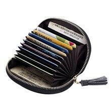 Genuine Leather Tassels Small Multi Card Shell Card ID Holders Mini Zero Purse Women's Wallet Girl Housekeeper Multiple Cards
