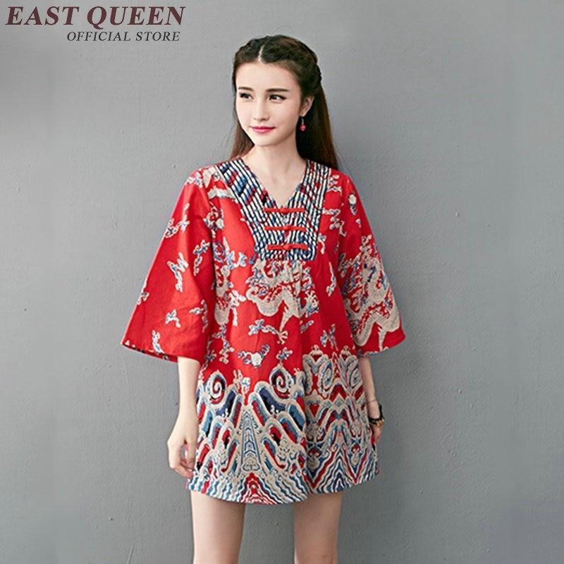 5818ceebc الصينية التقليدية اللباس 2018 جديد تصميم فساتين الصينية الشرقية التقليدية  الشرقية اللباس النساء شرقية نمط فساتين AA914