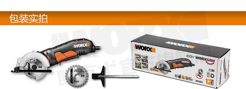 Worx мини циркуляр № 120 worxsaw
