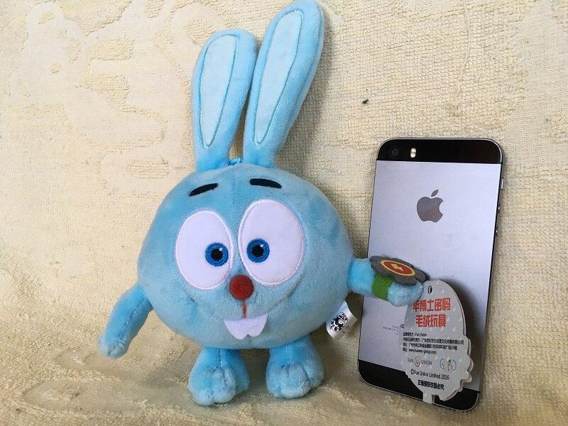 Genuine-1pcs-12cm-smeshariki-plush-toy-penguin-rabbit-deer-pig-russian-cartoon-Character-Gogoriki-doll-kikopiki-game-image-toys-2