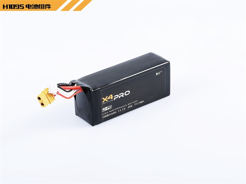 Hubsan X4 PRO Battery ( H109S Battery  )11.1V 7000mAh battery spare parts accessories Free shipping drone x pro