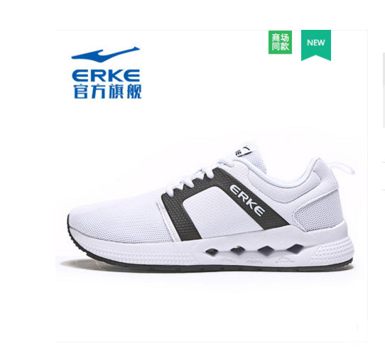 3c2f83fc6982 ... cushioning light indoor training shoes running shoes. Mouse over to zoom  in