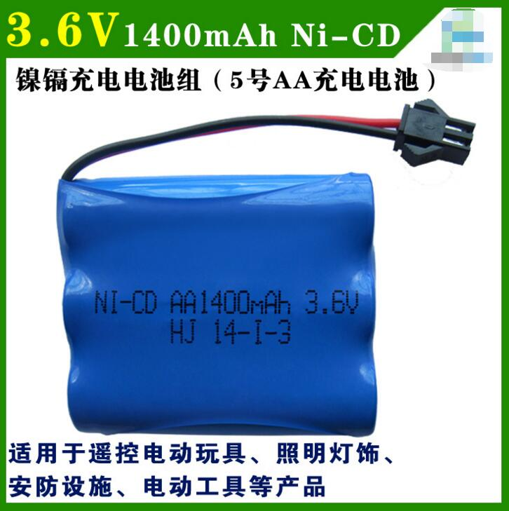 Nicd Battery Pack   V Mah For Rc Cars