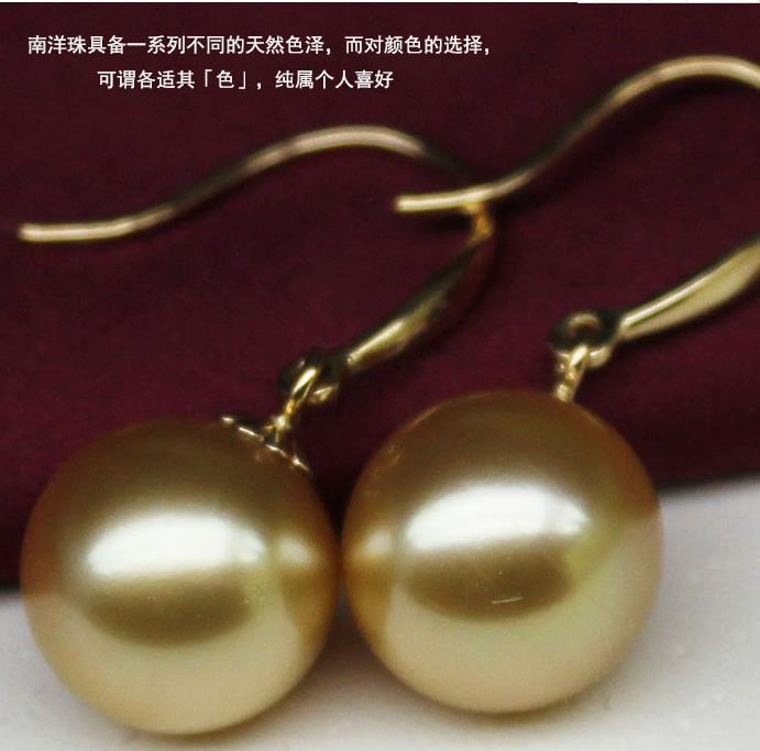 aaa-11-12-mm-round-genuine-natural-south-sea-fontbgold-b-font-pearl-earrings-14-fontbk-b-font-fontbg