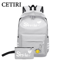 CETIRI Backpack Women Luggage Travel Bags Set 2017 Fashion Back Pack School Bags For Teenage Girls Canvas Shoulder Bag Nylon Sac