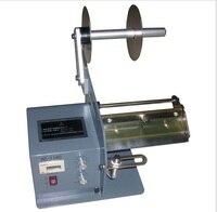 BOTA 118C Direct manufacturers, Auto label dispenser,Automatic counting label dispenser machine