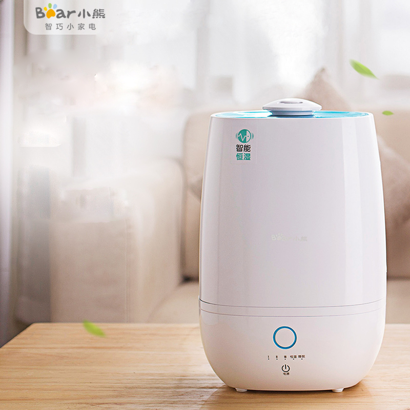 Bear JSQ-A50M2 Humidifier High Capacity Home Mute Bedroom Baby Office Air Purification Aromatherapy Machine Antibacterial floor style humidifier home mute bedroom high capacity office creative air aromatherapy machine fog volume fast efficient