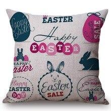 Funda de cojín de conejo con huevos coloridos de Estilo Vintage funda de cojín con estampado de dibujos animados para sofá silla decoración del hogar funda de cojín con diseño festivo de Pascua