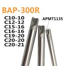 1 шт. BAP300R BAP300 C10 10-120 C12-12-130 C16-16-150 C20-20-150 фреза беседка для APMT1135 твердосплавные пластины