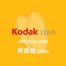 5cc6924f2 Kodak 1,61 Anti radiación azul Ray receta CR-39 resina asféricos gafas  lentes