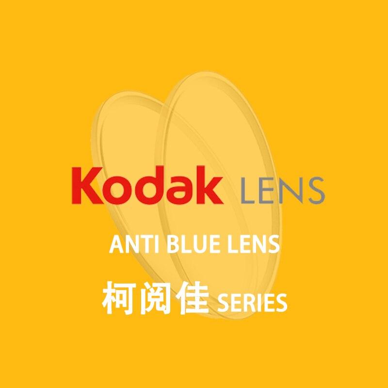 Kodak 1.61 Anti rayonnement rayon bleu Prescription CR-39 résine verres asphériques lentilles myopie hyperopie presbytie lentille optique