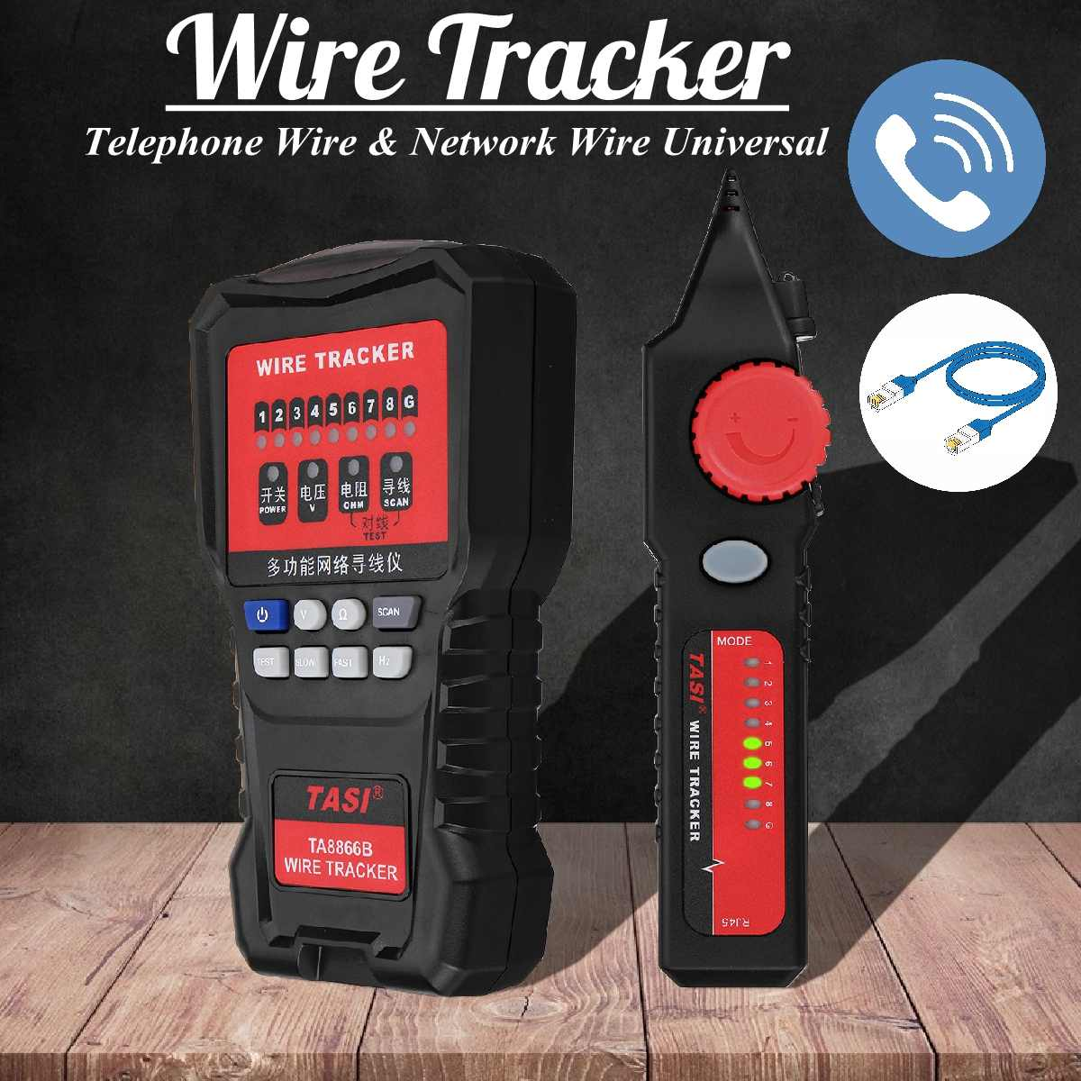 LEORY Newstyle Cable Detector TA8866B Handheld Rapid LAN Network Cable Tester Line Finder Wire Tracker Tool Network Line Finder