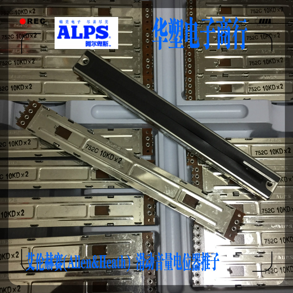 Alan Herssey (Allen&Heath) 12.8cm 10KDX2 Mixer 128MM Volume Slider Potentiometer Switch Accessories D10KX2 все цены