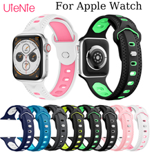 Silicone strap For Apple Watch 40mm 44mm 38mm 42mm Frontier smart watch band for Apple Watch series 4 3 2 1 iWatch bracelet 42mm 38mm for apple watch s3 series 3