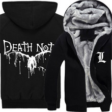 New Arrival Anime Death Note Fashion Thicken Hooded Sweatershirts Yagami Light Cosplay Casual Coat Hoodies Loose Outwear