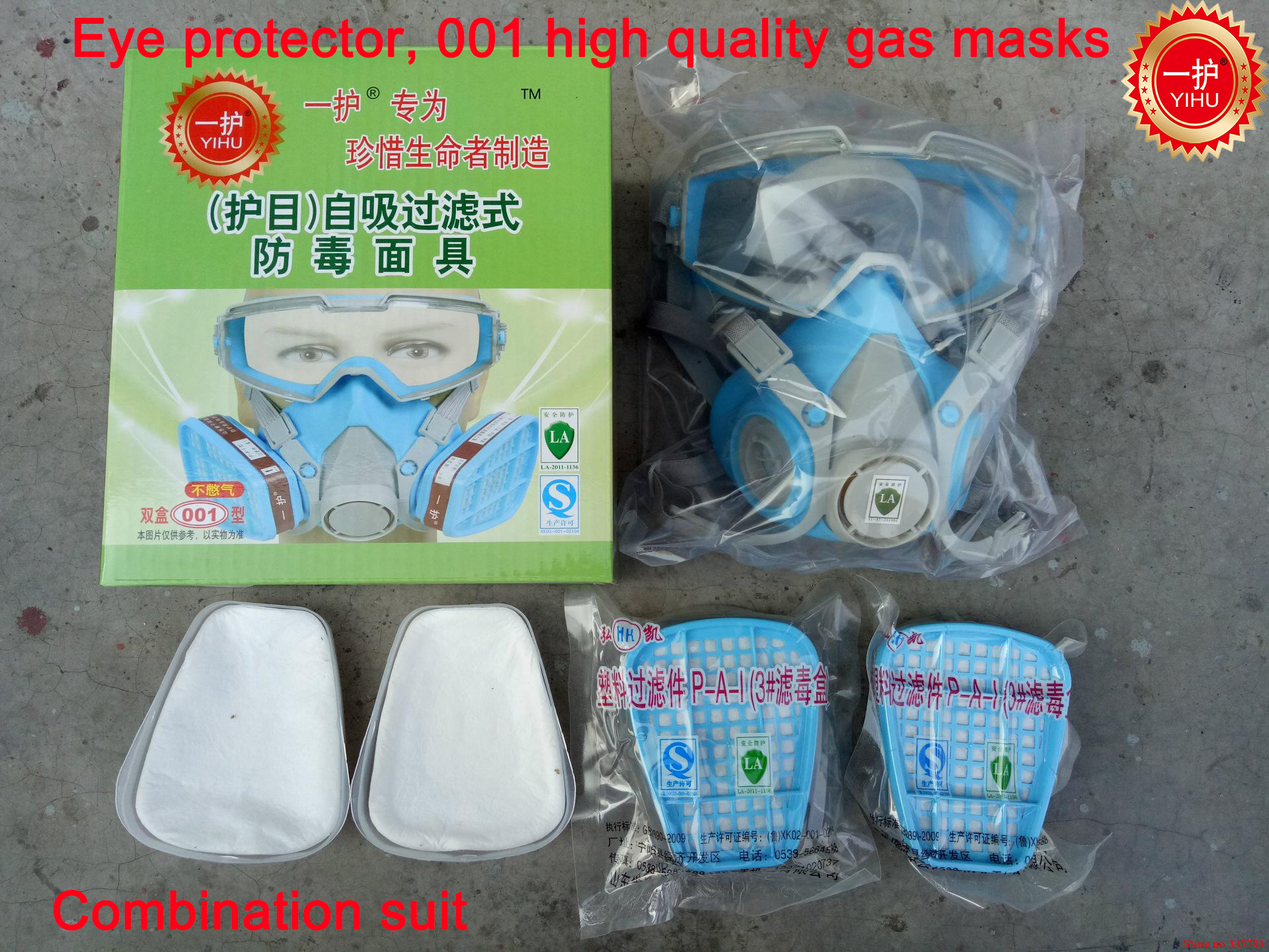 YIHU respirator gas mask High quality 7 a combination paint respirator paint spray pesticides Fire emergency full face gas mask yihu gas mask blue two pot efficient respirator gas mask paint spray pesticides industrial safety protective mask
