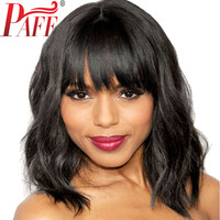 PAFF Short Wavy full lace human hair wig With bangs remy hair Bob Cut Brazilian body wave human hair wig with baby hair