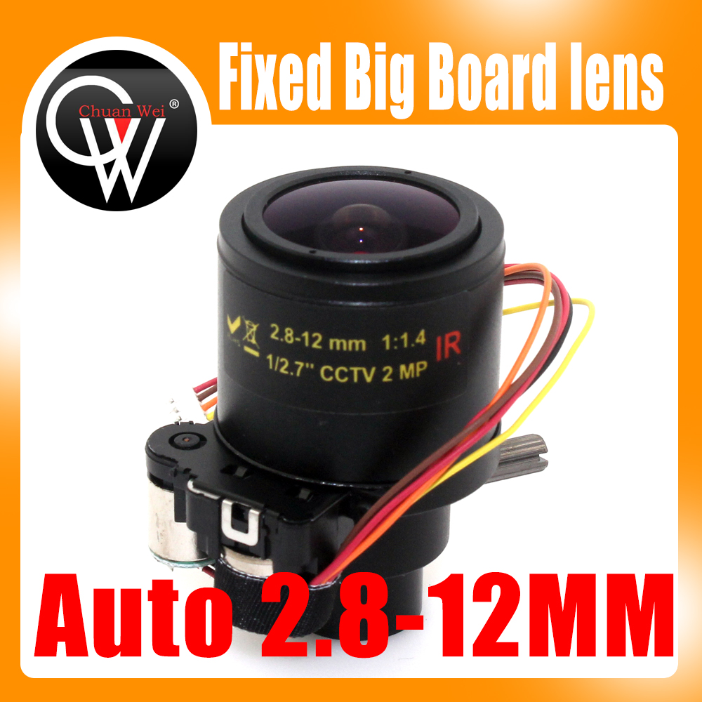 2MP 2.8mm-12mm lens 1:1.4 IR 1/2.7 CCTV 2MP IR Mega Pixel Auto Zoom CCTV Lens M12 for CCtv Security Camera2MP 2.8mm-12mm lens 1:1.4 IR 1/2.7 CCTV 2MP IR Mega Pixel Auto Zoom CCTV Lens M12 for CCtv Security Camera