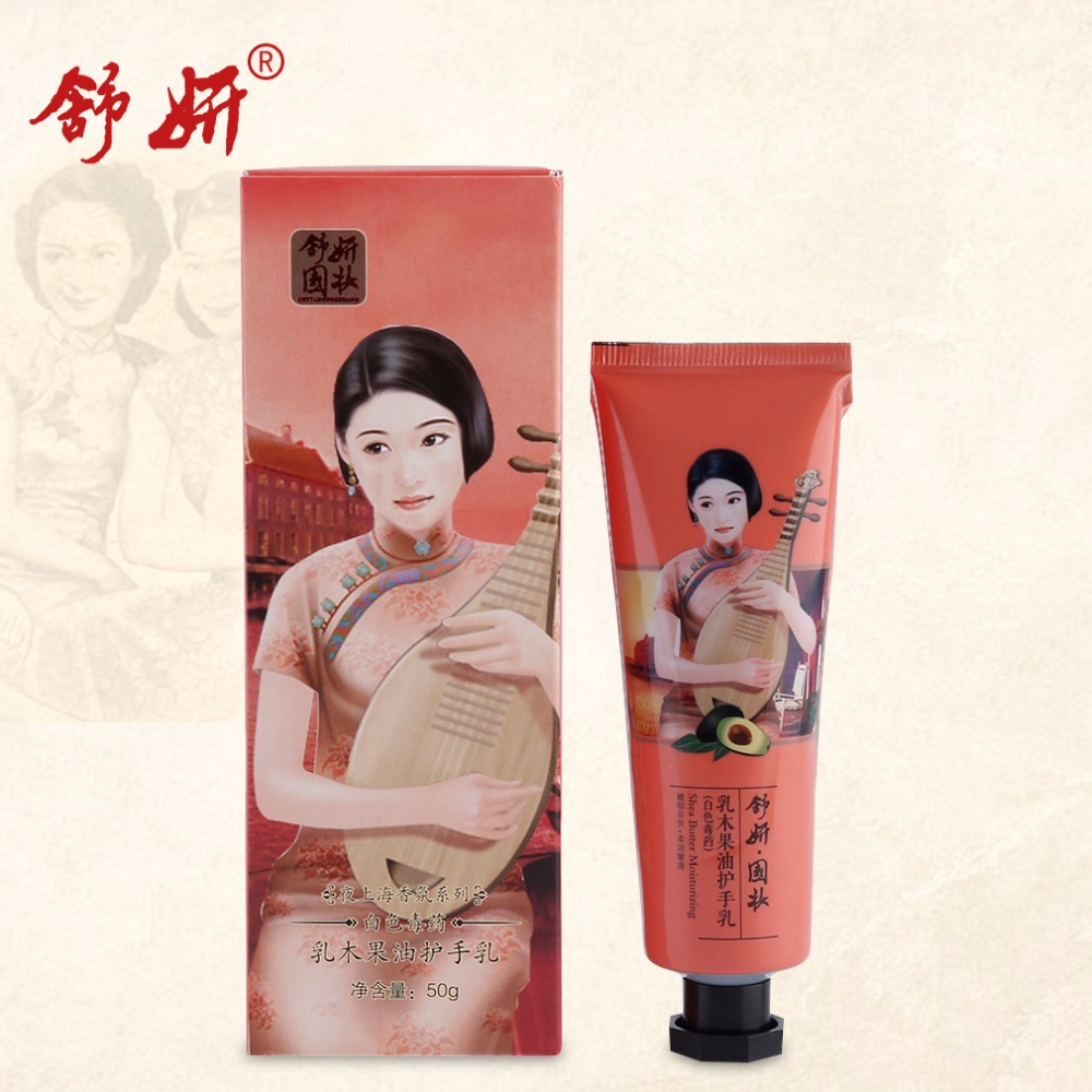 ShuYan Brand Shea Butter Moisturizing Hand font b Cream b font Silky Whitening Smooth Anti chapping