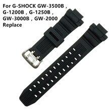 New For Caswatch GSHOCK GW-3500B / GW-3000B / GW-2000 / G-1200B / G-1250BResin Tape Watchabnd Watch Band Strap +Tool цены