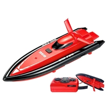 Remote Control Boat Speedboat 2.4Ghz Mini Rowing Motor Toy Children Electric Model Co