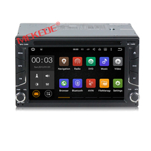 HD 1024*600 Quad Core Android 7.1 universal Car dvd player for universal car radio audio GPS navigation 4G wifi 2GRAM
