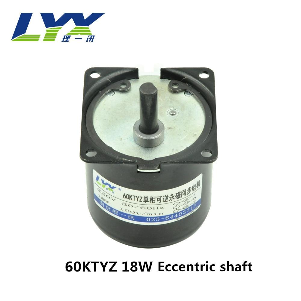 60KTYZ 18W 15RPM eccentric shaft Permanent magnet synchronous motor ,AC gear reducer motor цена