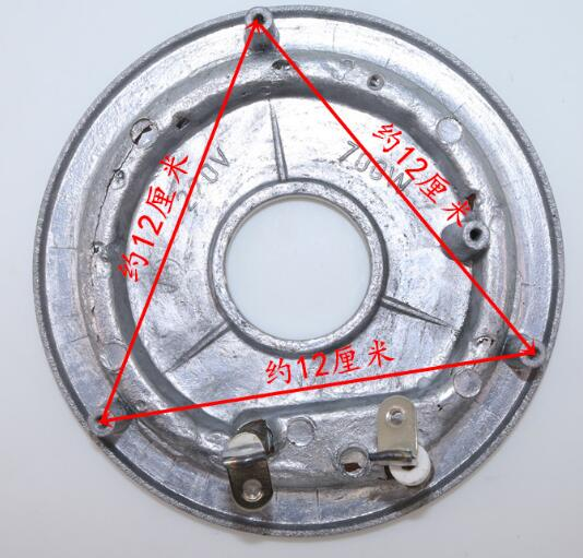 Rice Cooker Parts Universal Heating Plate 700W rice cooker parts paul heating plate 900w thick aluminum heating plate