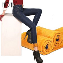 Nonis Women thick velvet jeans female skinny stretch trousers pencil pants ladies winter warm denim sexy female mid waist jeans(China)