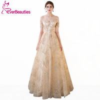 Robe De Soiree Long Evening Dresses Gold Color Tulle With Sequins Boat Neck Prom Party Dresses