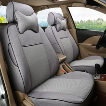 TO YOUR TASTE auto accessories custom car seat covers for AUDI A4 A4L A6L A6 A1 A7 A8 A3 trend classy comfortable well-matched to your taste auto accessories красное вино свежий стиль