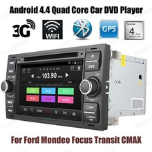 Quad Core Car DVD Player 2 din 7 inch touch screen stereo For Ford Mondeo Focus Transit CMAX GPS BT wifi 3G radio