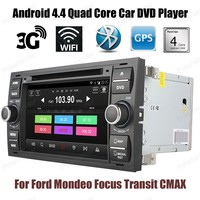 Quad Core Car DVD Player 2 Din 7 Inch Touch Screen Stereo For F Ord M