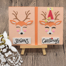 Cute Deer Animal Metal Cutting Dies For Scrapbooking DIY Paper Greetings Card Album Decoration Embossing Template Craft