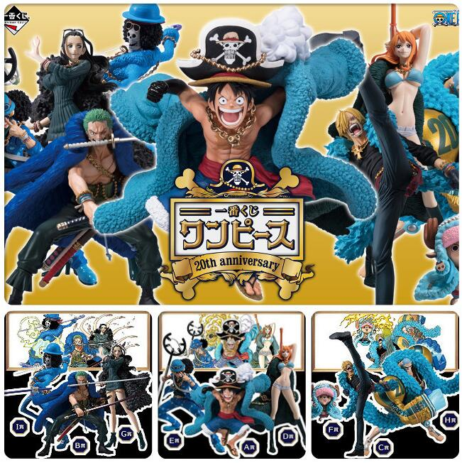 Anime <font><b>One</b></font> <font><b>Piece</b></font> 20th anniversary <font><b>Luffy</b></font> Sanji Chopper Franky Brook USOPP Zoro NaMi Robin Action figure Toys image