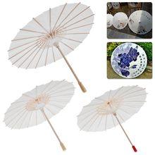 Chinese Japanese Style Asian Oiled Paper Bamboo Umbrella Parasol Umbrella - Size L декоративный зонтик paper umbrella