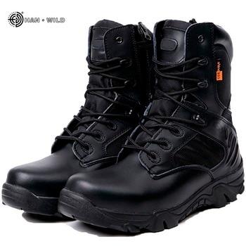 Botas de combate militares de invierno para hombre, Zapatos de seguridad para trabajo en el desierto, Botas de tobillo tácticas para hombres, Botas tacticas para hombres, Zapatos