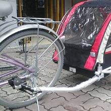 Clutch Bike Trailer Moped Bike Accessory  23 X 3.5 X 3.5cm Bicycle Trailer Hitch