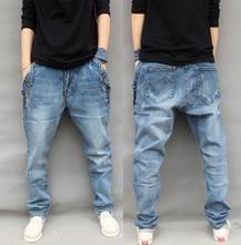 2015 Новый Новый мужской ХИП-ХОП Низкое Падение промежность брюки мужчины джинсы мужские мешковатые брюки Стрейч брюки