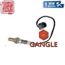 Для 2003-2006 INFINITI FX35 датчик кислорода GL-24302 226A0-4J901 226A0-4J903 226A1-AM601 234-4302
