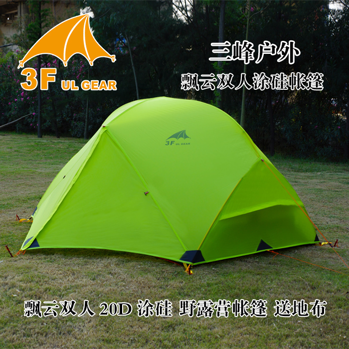 210T 3F UL Gear 2 person 3 season anti rain/wind aluminum rod hiking fishing beach mountaineering riding outdoor camping tent high quality outdoor 2 person camping tent double layer aluminum rod ultralight tent with snow skirt oneroad windsnow 2 plus